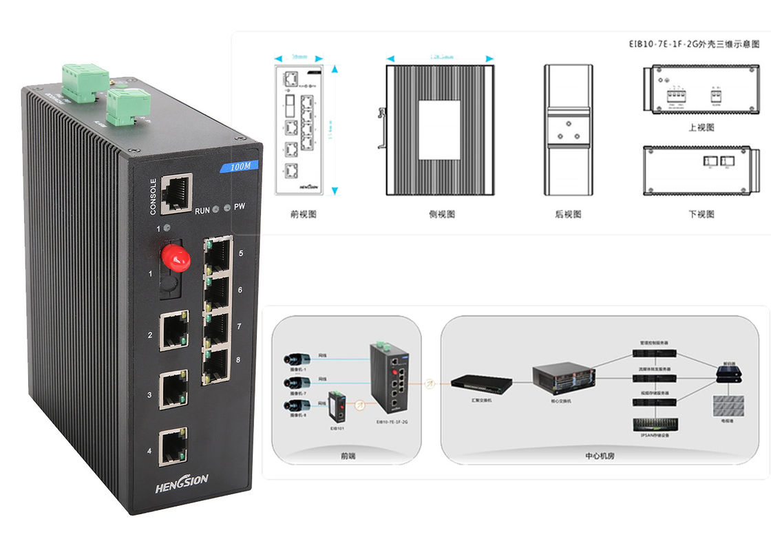154 * 128.5 * 58mm 10 port Network Switch , 4.2Mpps High speed network switch